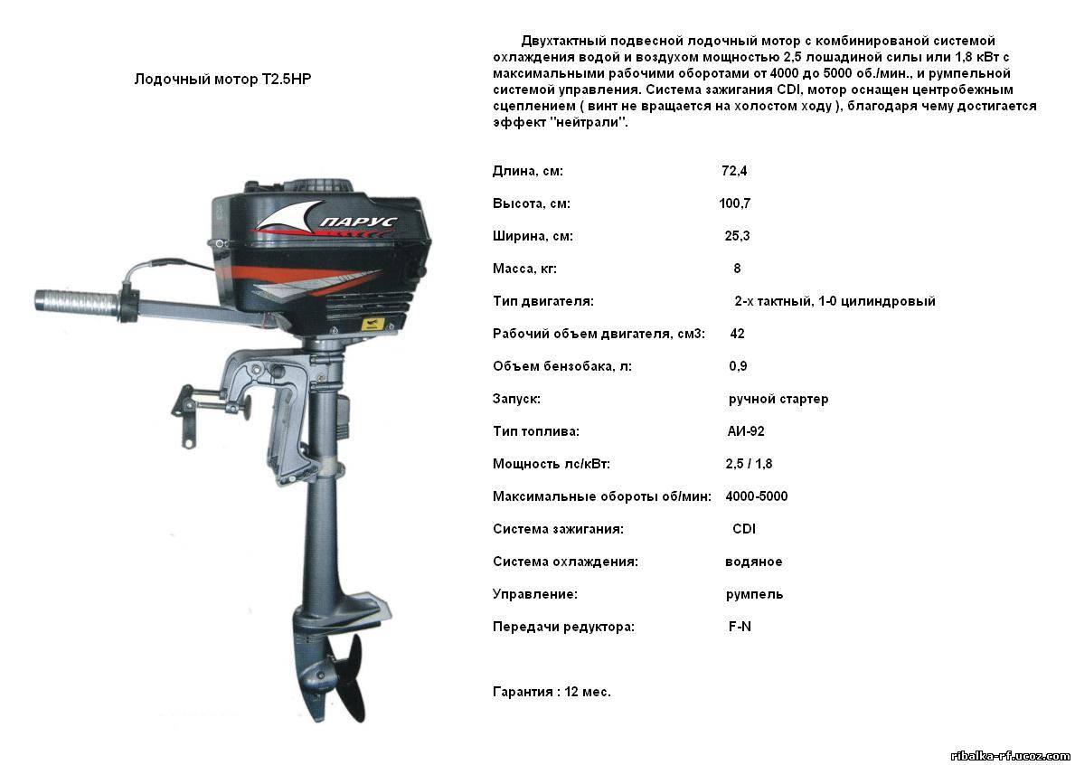 как определить мощность мотора лодочного мотора